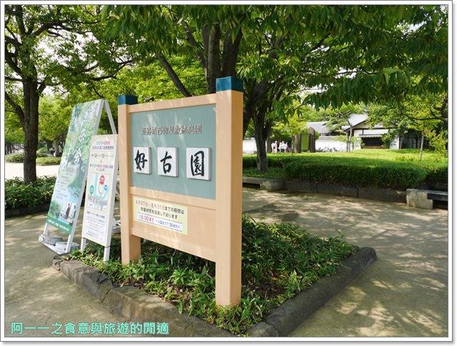 姬路城好古園活水軒鰻魚飯日式庭園紅葉image003