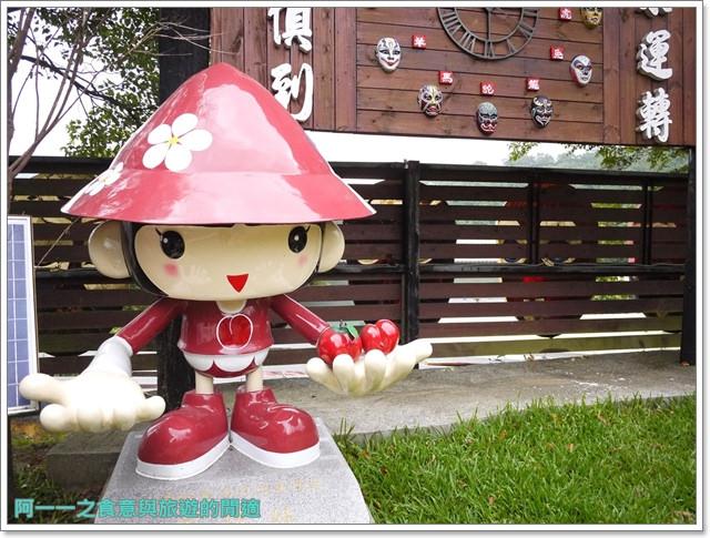 苗栗三義旅遊美食小吃伴手禮金榜麵館凱莉西點紫酥梅餅image002
