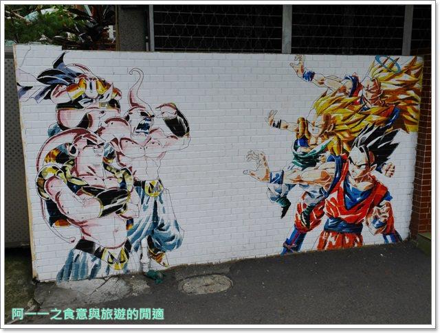 台中動漫彩繪巷.海賊王.七龍珠.烏龍派出所.景點.小旅行image015