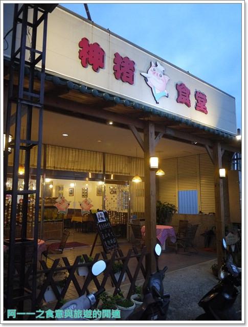 台東成功美食海鮮神豬食堂原住民風味餐義大利麵簡餐image002