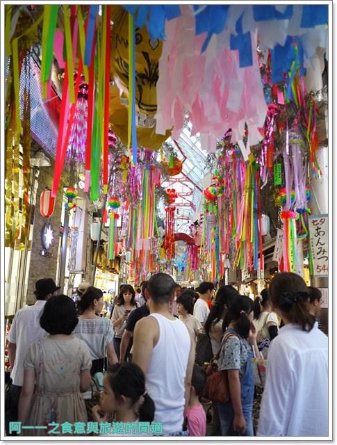 東京祭典阿佐ヶ谷七夕祭り花燈阿佐谷小吃image010
