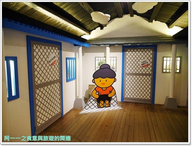 七星柴魚博物館.花蓮伴手禮.親子旅遊.觀光工廠image039