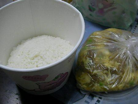 台北士林 寶飽煲餐廳~從小吃到大的好味道