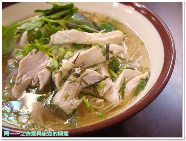 台北士林捷運芝山站美食越南美食館image015