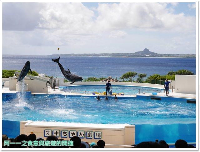 沖繩美麗海水族館.海洋博紀念公園.海豚秀.親子旅遊image003