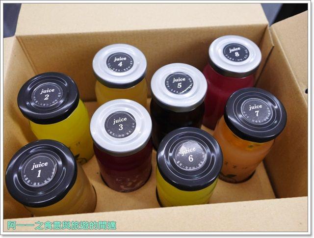 台中火車站美食.飲料.冷壓果汁.就是果汁.Juice&Juiceimage019