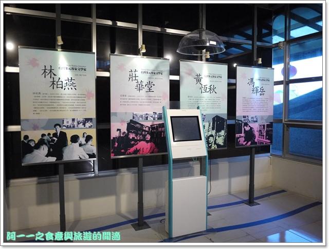 image035桃園客家文化館櫻花