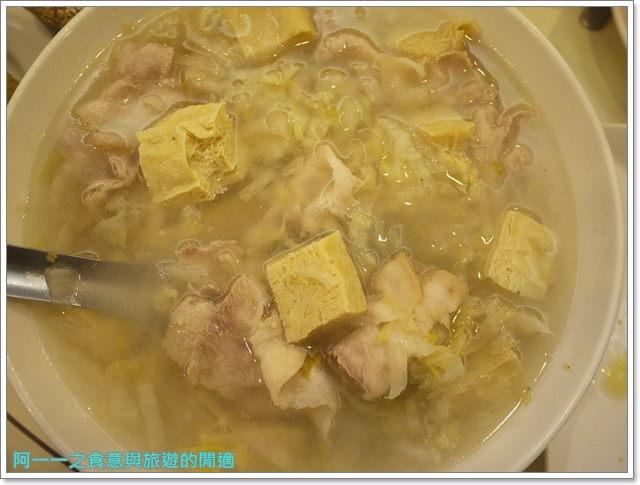 image061北平都一處中式料理