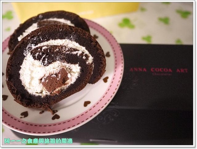 團購美食亞尼克生乳捲巧克力香蕉image037