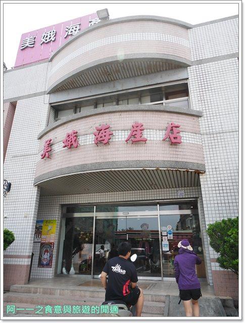 美娥海產店.台東旅遊.富岡漁港美食.海鮮image003