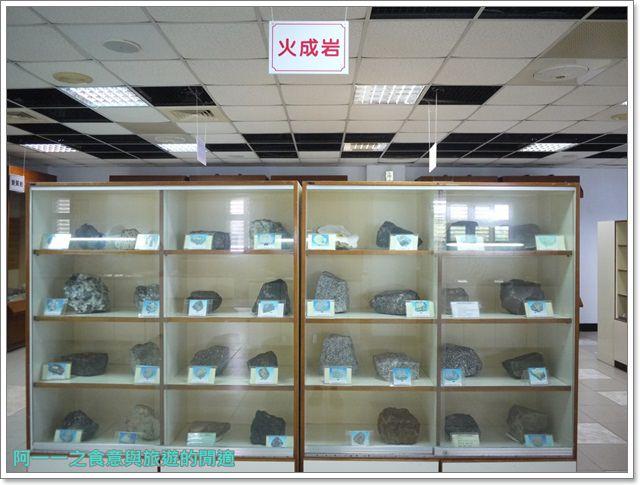 台東成功景點三仙台台東縣自然史教育館貝殼岩石肉形石image022