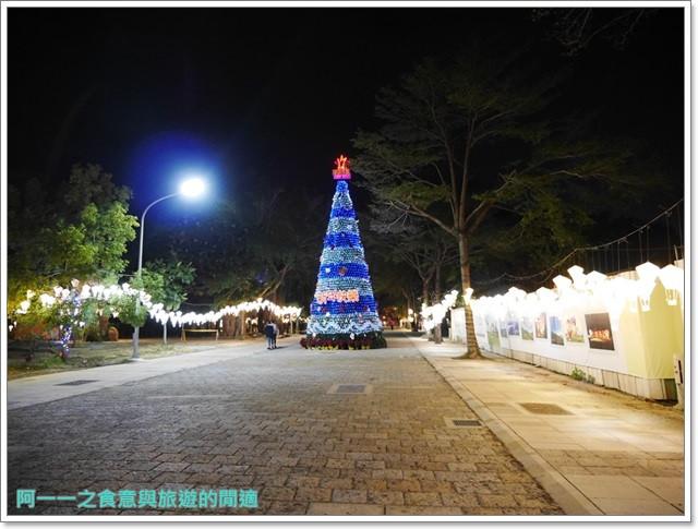 台東旅遊美食鐵花村熱氣球貝克蕾手工烘焙甜點起司蛋糕image001
