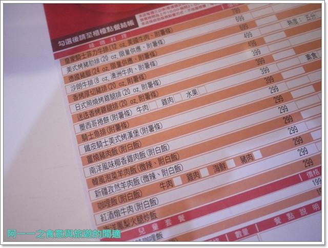 三芝美食美式料理漢堡鐵皮屋餐坊重機主題餐廳聚餐image024