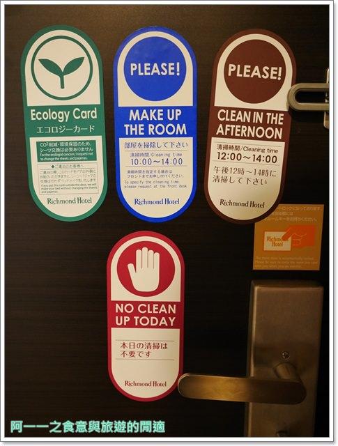 日本九州住宿.richmond-hotel.福岡天神.早餐.平價.商務旅館image021