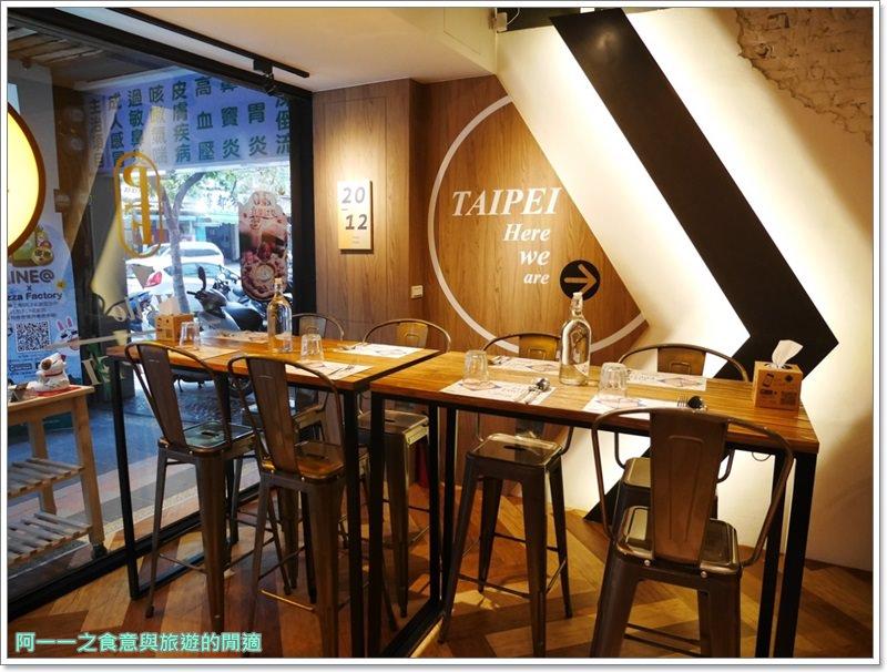 三重聚餐美食.披薩工廠.台北.大份量.漸層飲料image010