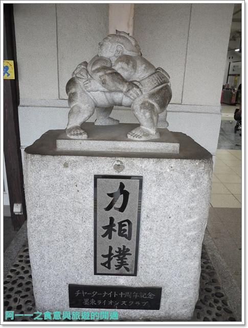 日本東京自助兩國相撲美食火鍋八百八町image002