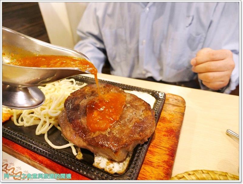 捷運士林站美食.7盎司牛排.巨無霸牛排.平價.大份量.image027