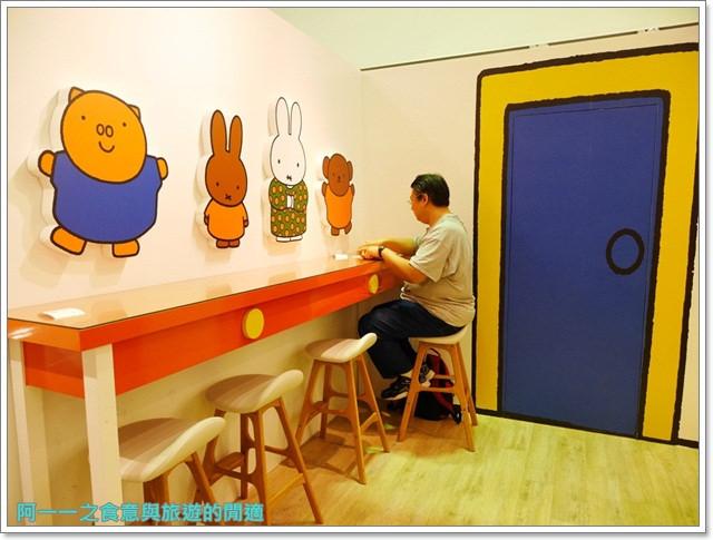 米菲兔咖啡miffy x 2% cafe甜點下午茶中和環球購物中心image004