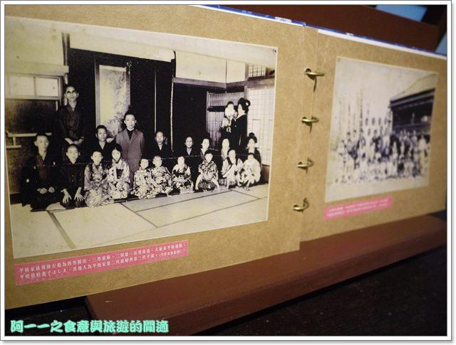台北古亭站景點古蹟紀州庵文學森林image055