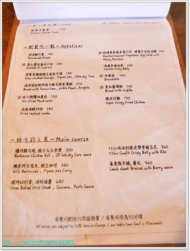 波波廚房.屏東恆春美食.老屋餐廳.聚餐.義式料理.image038