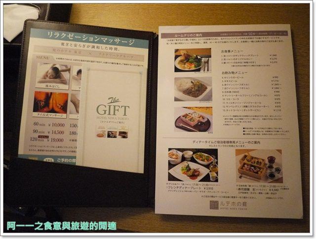 東京巨蛋住宿庭之酒店飯店東京丹羽水道橋後樂園image046