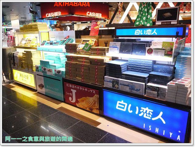 日本東京羽田機場江戶小路日航jal飛機餐伴手禮購物免稅店image043