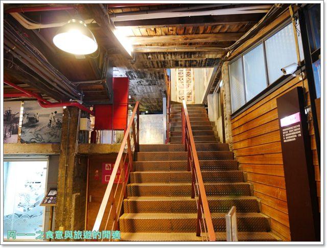 七星柴魚博物館.花蓮伴手禮.親子旅遊.觀光工廠image027