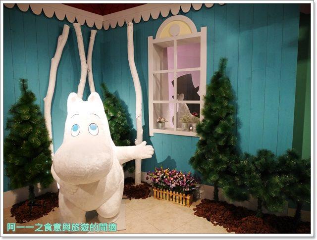 嚕嚕米精靈特展moomin芬蘭國立臺灣科學教育館動畫小不點image013