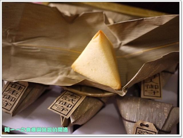 端午節伴手禮粽子鳳梨酥青山工坊image027