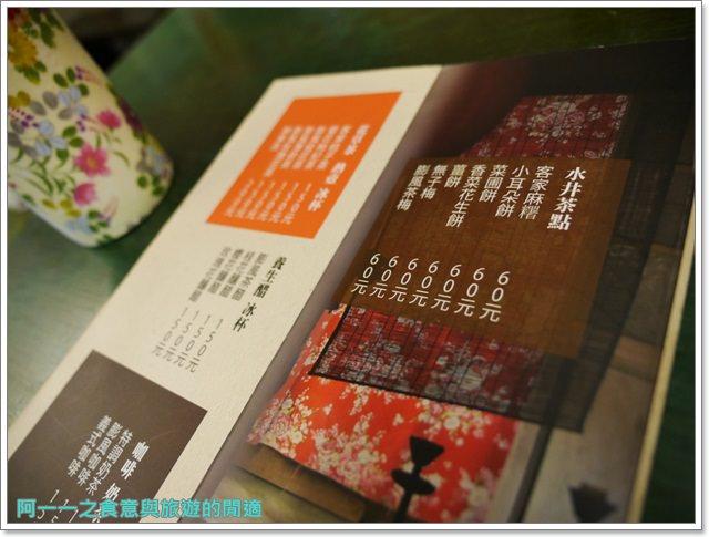 新竹北埔老街.水井茶堂.老屋餐廳.喝茶.膨風茶.老宅image026
