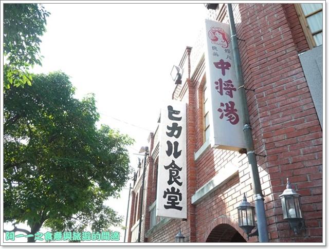 image215宜蘭傳藝中心大稻埕