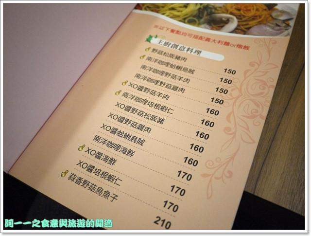 image029香村