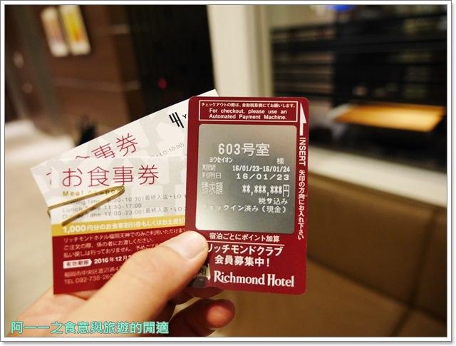 日本九州住宿.richmond-hotel.福岡天神.早餐.平價.商務旅館image009