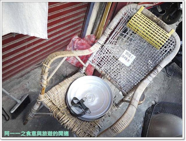 台東美食飲料幸福綠豆湯神農百草老店image006