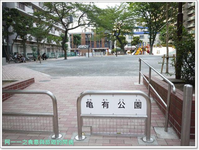 日北東京自助旅行龜有烏龍派出所阿兩兩津勘吉image028