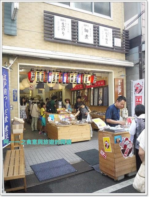 東京築地市場美食松露玉子燒海鮮丼海膽甜蝦黑瀨三郎鮮魚店image046