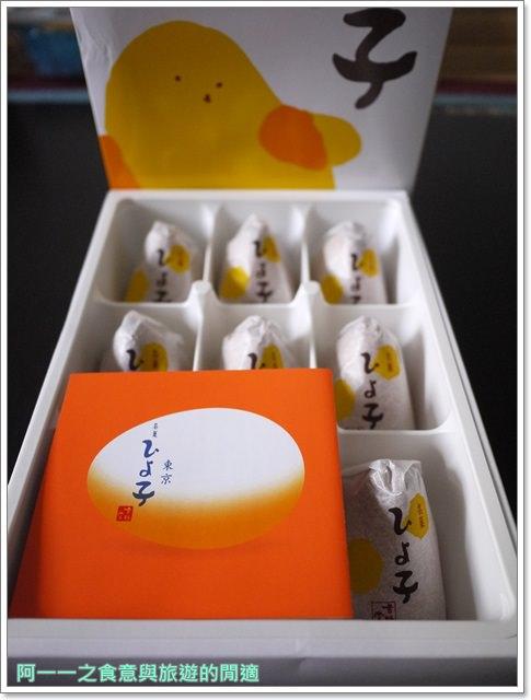 東京九州伴手禮博多ひよ子本舗吉野堂小雞蛋糕八女茶image006