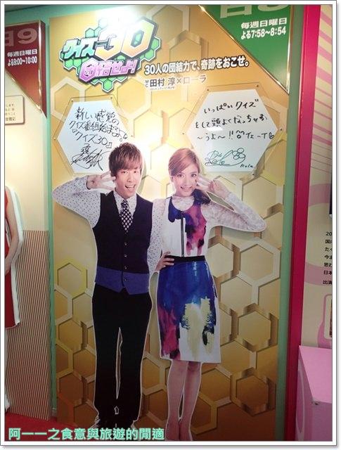 日本旅遊東京自助台場富士電視台hero木村拓哉image027