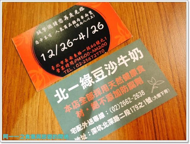 捷運善導寺站美食柒串燒屋平價烤肉酒聚餐image056