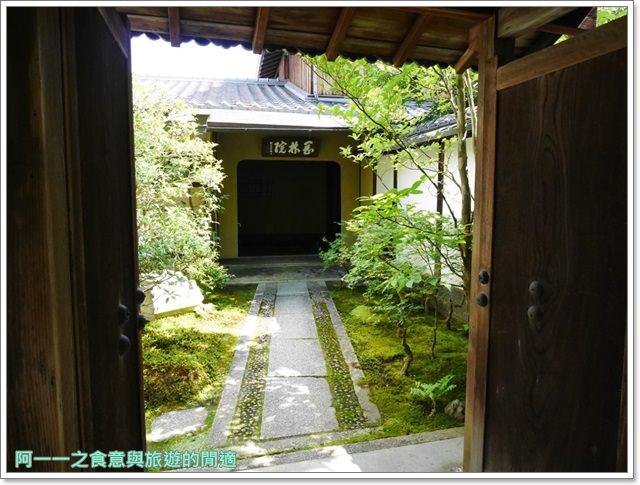 京都旅遊.高台寺.寧寧之道.岡林院.豐臣秀吉.日本自助image013