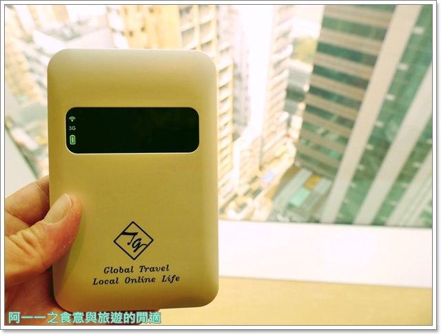 香港wifi行動上網分享jetfi無線3g網路吃到飽image022