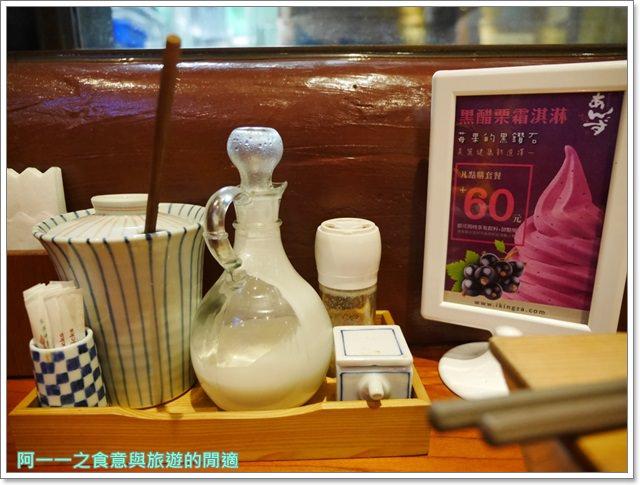 銀座杏子日式豬排.台北車站美食.京站.聚餐.日式料理image009