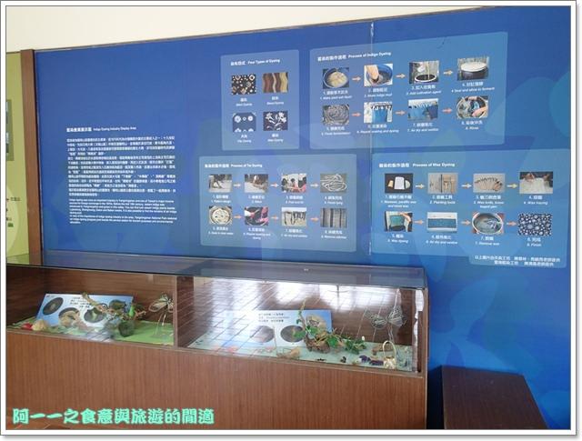 陽明山竹子湖海芋大屯自然公園櫻花杜鵑image075