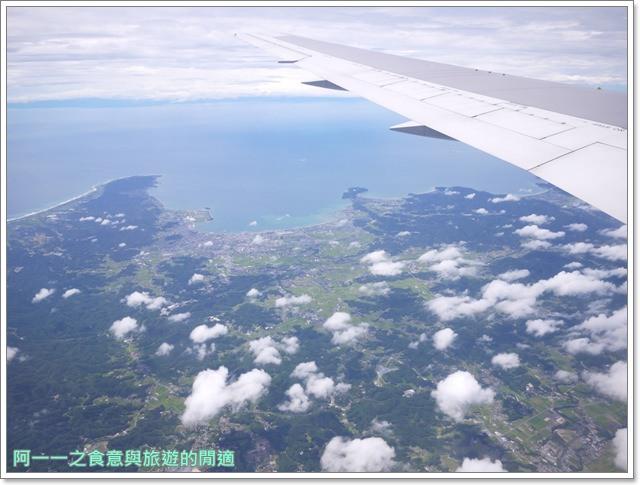 日本東京自助松山機場貴賓室羽田空港日航飛機餐image049