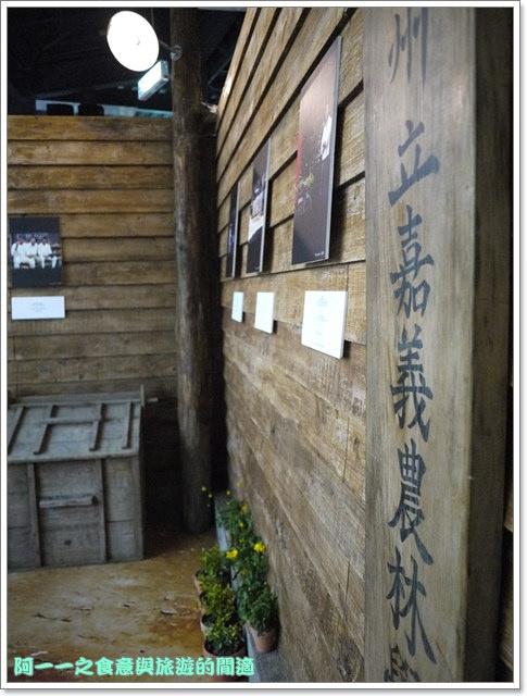 kano大魯閣電影場景再現展image027