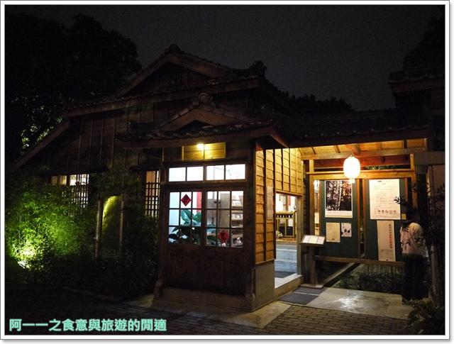 台中景點台中刑務所演武場道禾六藝文化館園區image017
