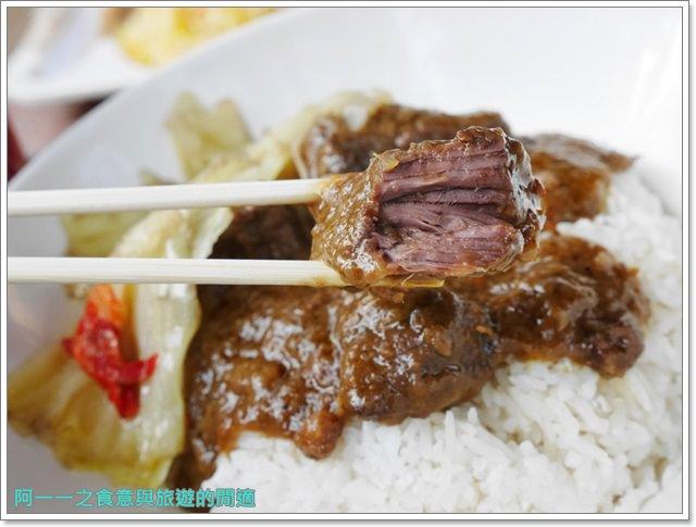香港迪士尼樂園.duffy.碧林餐廳.美食.伴手禮image028