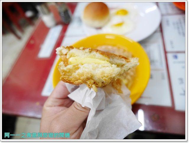 海安咖啡室.香港上環美食.早餐.菠蘿油.懷舊冰室image022