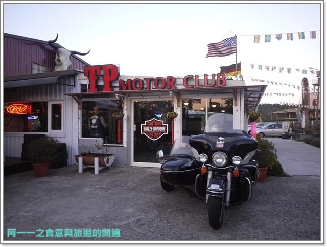 三芝美食美式料理漢堡鐵皮屋餐坊重機主題餐廳聚餐image006