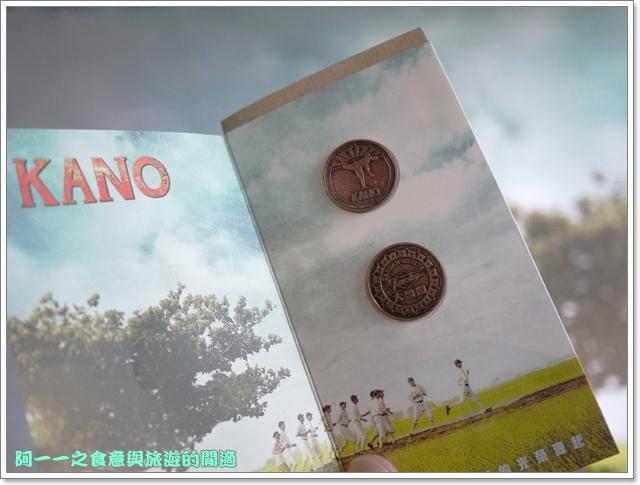 kano大魯閣電影場景再現展image023